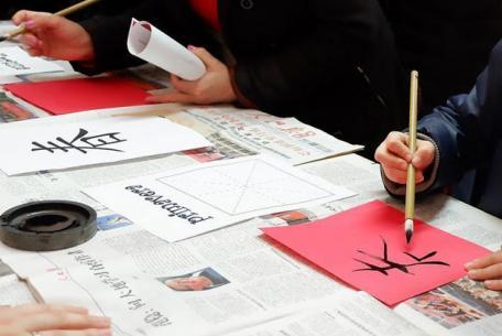 Istituto Confucio-Foto sito ufficiale Istituto Confucio